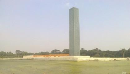 Mega plan taken to preserve historic Suhrawardy Udyan: JS