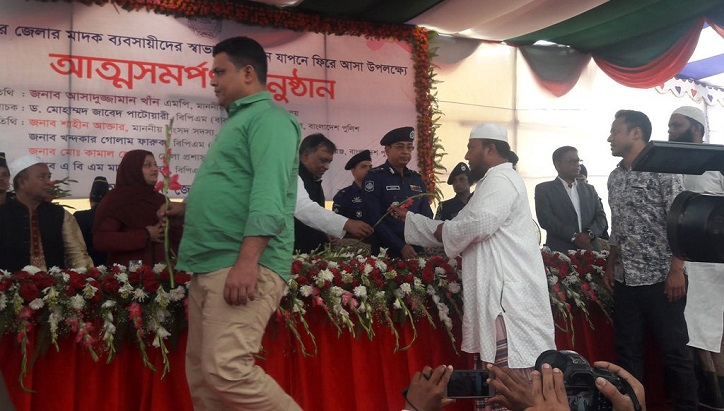 102 Cox's Bazar yaba dealers surrender