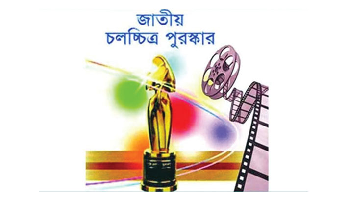 Deadline for submitting films for Nat'l Award March 7