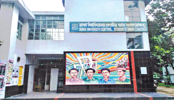 JCD in a fix, BCL set for DUCSU polls