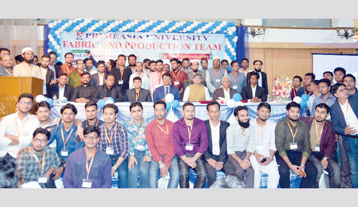 Reunion of PU Textile Engineering Dept alumni held