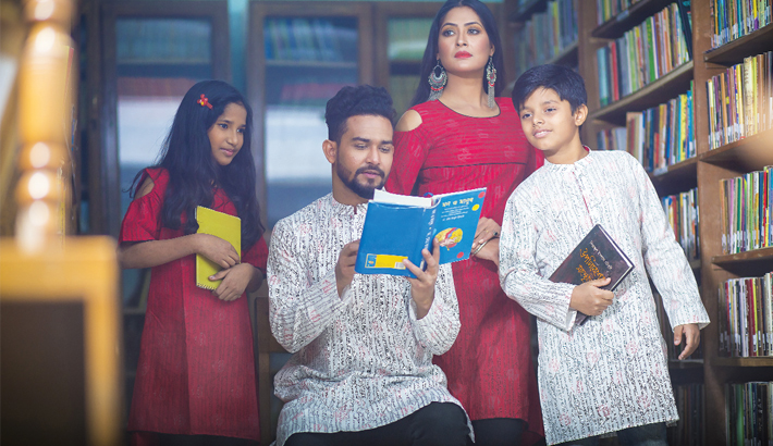 Rang Bangladesh Presents Ekushey Collections