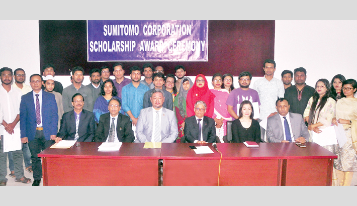 40 DU students get scholarship