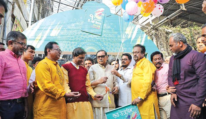 T-Shirt Fest Underway At Aziz Super Market