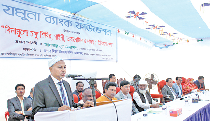 Jamuna Bank Foundation opens eye camp in Khulna