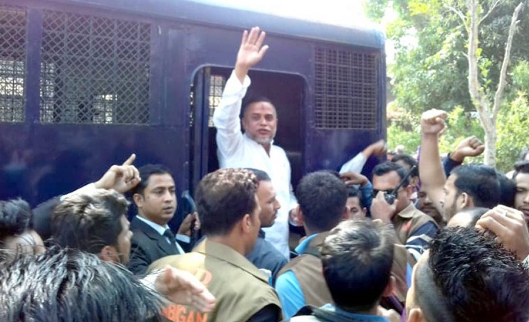 Gaus among 14 BNP leaders land in Habiganj jail