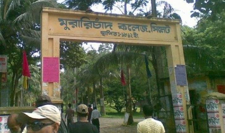 Chhatra League activists assault 4 journalists in Sylhet
