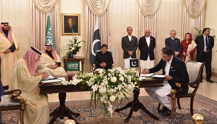 Saudi Arabia signs agreements to invest $20 bn in Pakistan