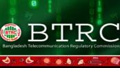 BTRC blocks 176 gambling sites