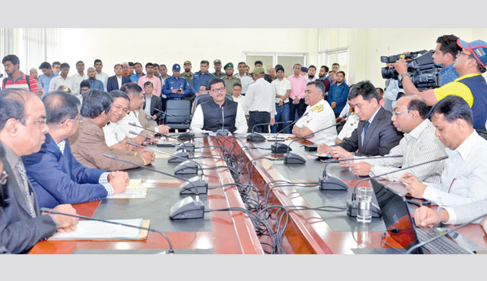 State Minister for Shipping Khalid Mahmud Chowdhury holds a meeting