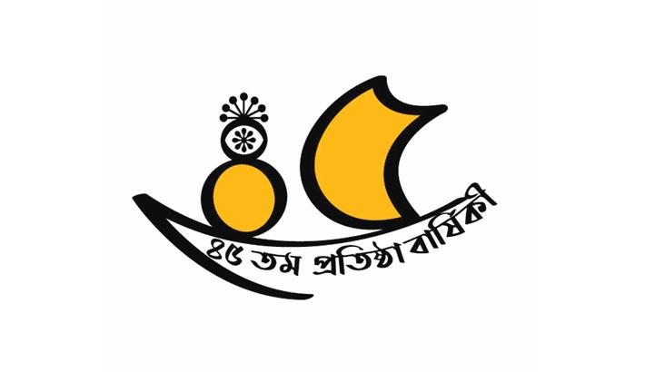 BSA steps into 46th yr