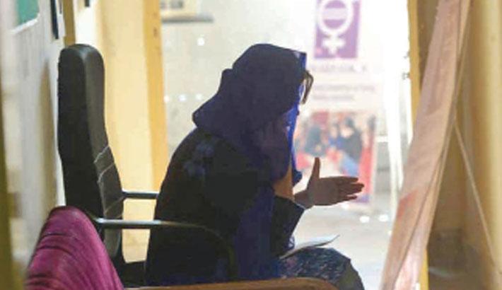 Pakistani women seek abortions as birth control