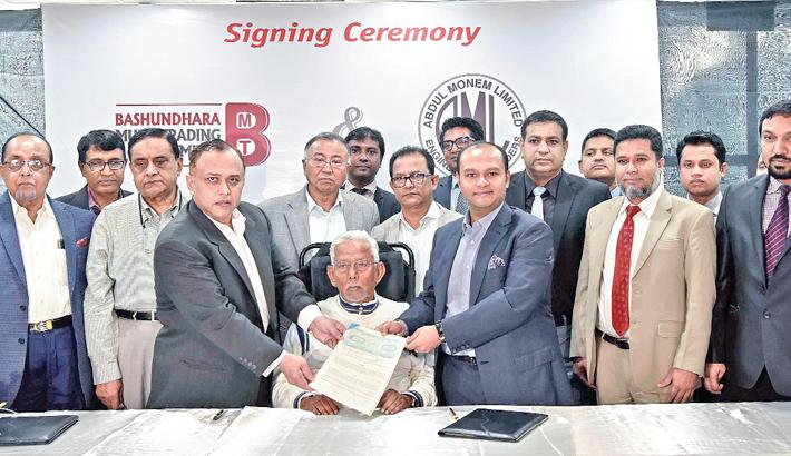 Abdul Monem to purchase  stone from Bashundhara