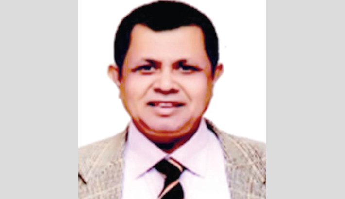 BSCIC gets new  chairman