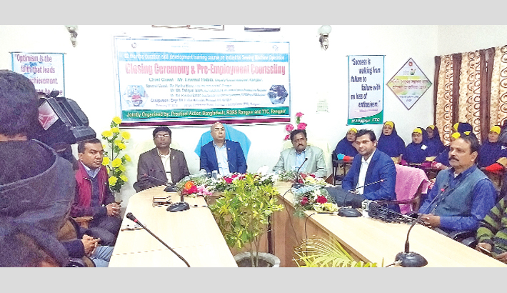 Closing ceremony of two-month skill development training course