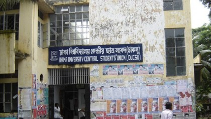 Distribution of nomination papers begins for DUCSU polls