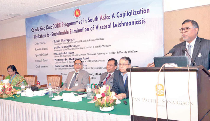 Health and Family Welfare Minister Zahid Maleque speaks