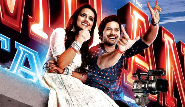 Milan Talkies to release on March 15