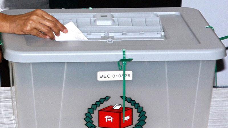 Upazila Parishad Election: Fourth phase at 122 upazilas on March 31