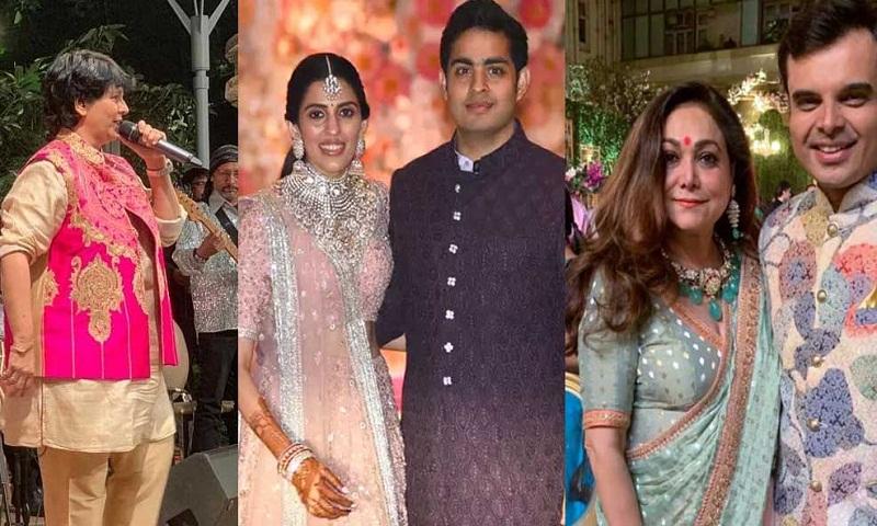 Falguni Pathak performs at Akash Ambani's pre-wedding event