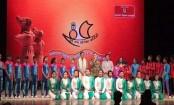 45th founding anniversary of Shilpakala celebrated