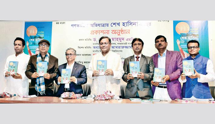 'Ganatantrik Avijatrai Sheikh Hasina'