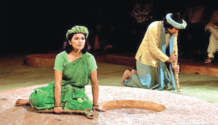 BotTala To Stage 'Khona' At Natto Parban