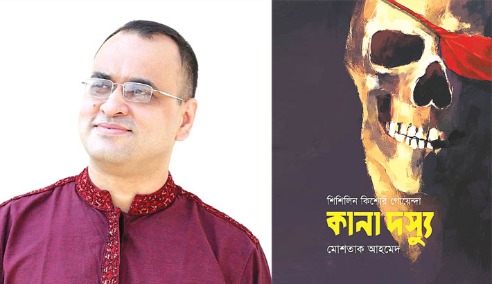 In Conversation With Sci-fi Writer Mostaque Ahamed