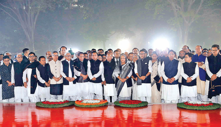 Aglow With Ekushey Spirit