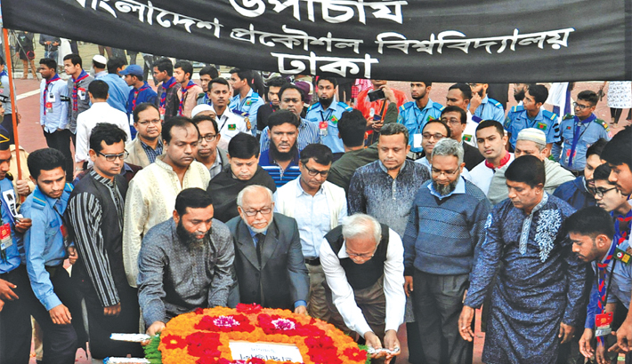 BUET pays tribute to language martyrs