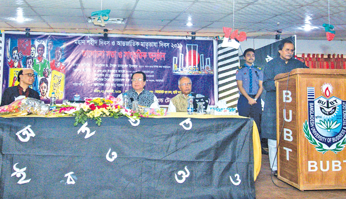 BUBT observes Mother  Language Day