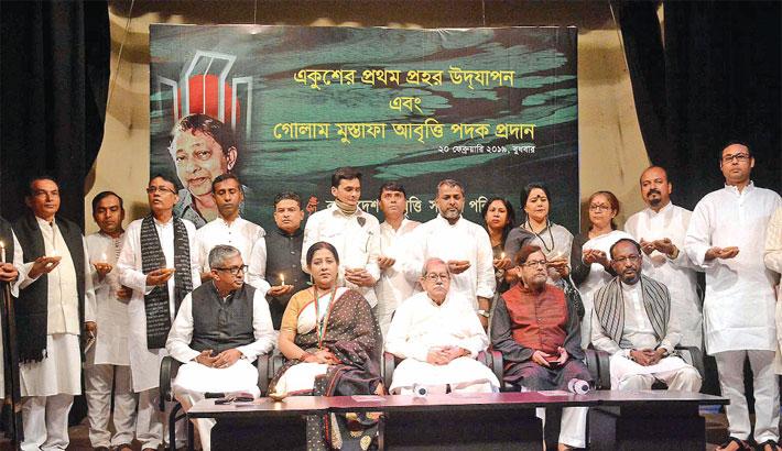 Bangladesh Abritti Samonnoy Parishad (BASP) has honoured former cultural affairs minister Asaduzzaman Noor