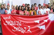 "Pathao unveils ""Ogrojatrar Ogrodut-2"" at Ekushey Book Fair"