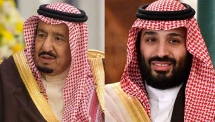 Saudi King, Crown Prince condole loss of lives in Chawkbazar fire