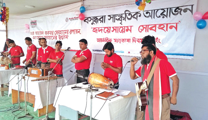 Bashundhara Cement officials observe International Mother Language Day