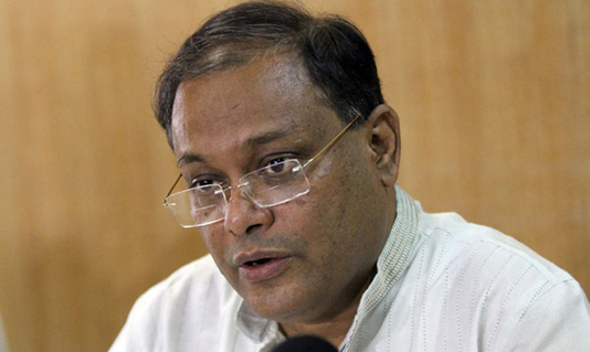 Hasan for looking into BNP's link to fire incident