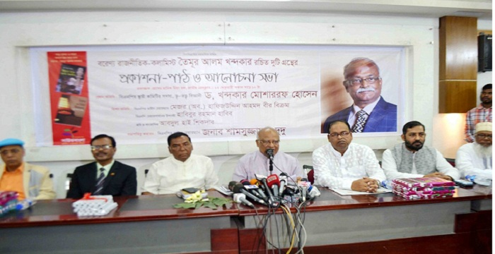 BNP begins reorganising party to wage movement, says Mosharraf