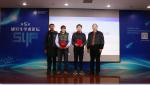 IU teacher gets best research award in China