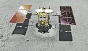 Japan probe Hayabusa2 lands on distant asteroid