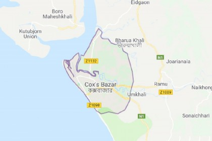 2 killed in Cox's Bazar over land dispute