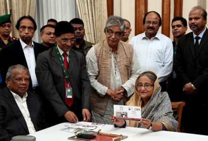 Prime Minister releases stamp on Bangabandhu title's golden jubilee