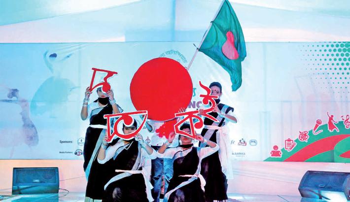 8th inter-school Bangla Olympiad competition
