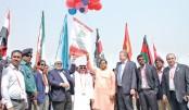 ISSF Int'l Solidarity Archery begins