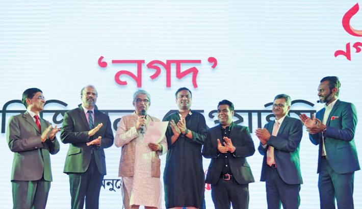 Nagad introduces digital reg