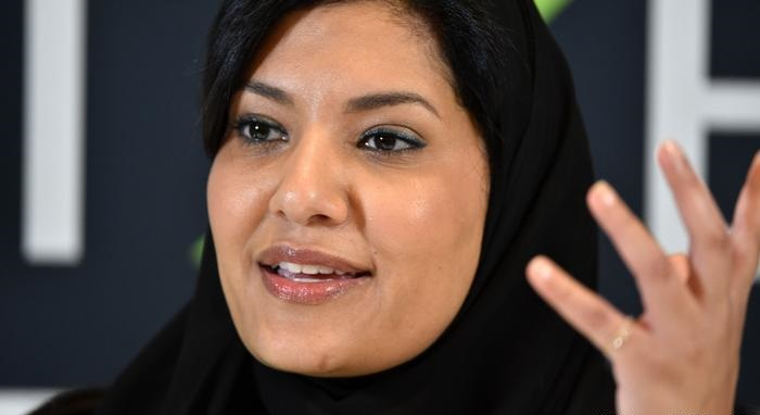 Saudi Arabia appoints first female ambassador to US