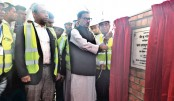 Road Transport and Bridges Minister Obaidul Quader inaugurates the works of still screw pile driving