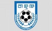 BFF announces preliminary squads for Nat'l team, U-23 team