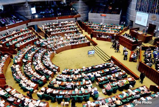 JS passes Bangladesh EPZ Labour Bill, 2019