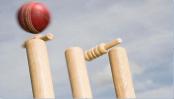 39th National Cricket Championship begins