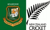 Tigers to face New Zealand in test series Thursday